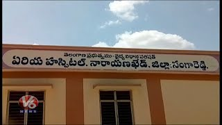Tragedy In Medak Distrcit | Six People Drunk Water Mixed With Urea In A Well