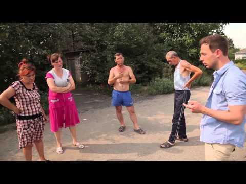 Донецкий диалог 3 августа 2014: село Нейталово Ясиновасткий район