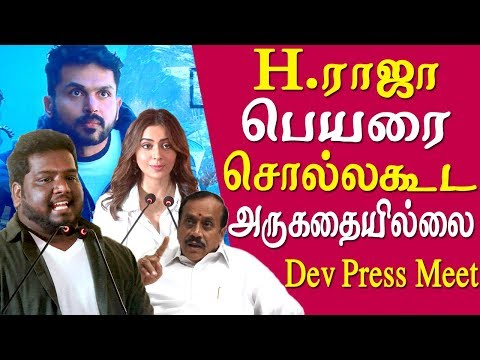 karthi and rakul preet singh movie dev press meet tamil news live