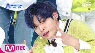 PRODUCE X 101 [단독/직캠] 일대일아이컨택ㅣ최진화 - 세븐틴 ♬아낀다 @그룹X배틀 190517 EP.3