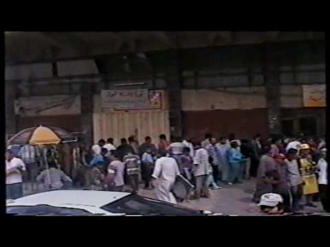 Baghdad Markets, Dining & Music 2000
