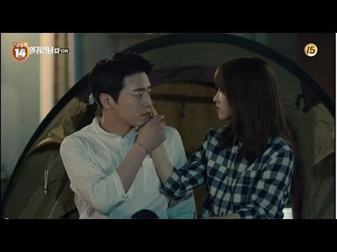 Park Bo-young 박보영 & Jo Jung-suk 조정석( Oh My Ghost OST 오 나의 귀신님) Kissing Scenes