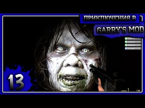 Приключения в Garry's mod #13 Hell's Prison