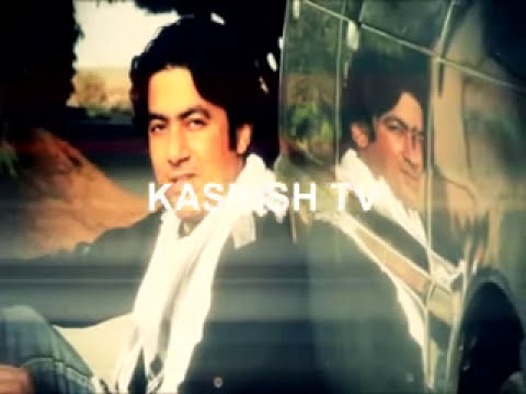Jana (kashish Tv) video
