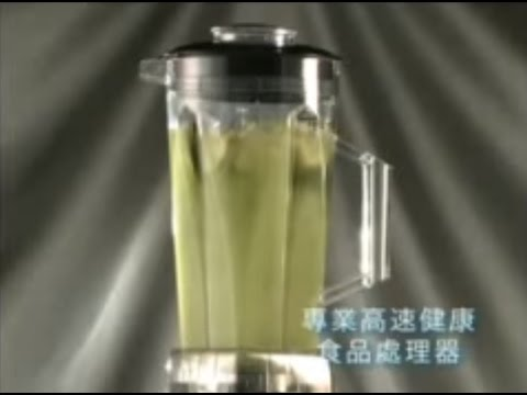 High Speed Food Processor 10 TVC 2010