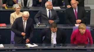 البرلمان الألماني يصوت على توريد أسلحة الى الأكراد | الجورنال