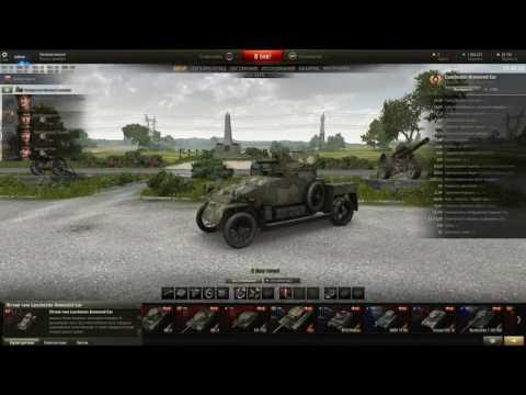 Обзор танка Lanchester Armoured Car