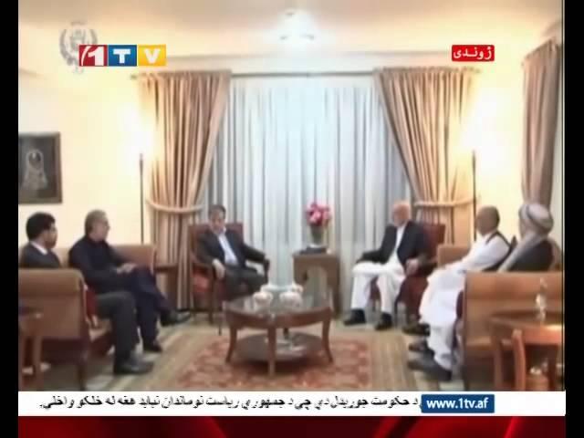 1TV Afghanistan Farsi news 28.08.2014 ??????? ?????? ????????? ? ????