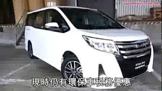 私駕路:(Toyota) Noah Luxury 七座方舟型得起 (2014年02月17日)