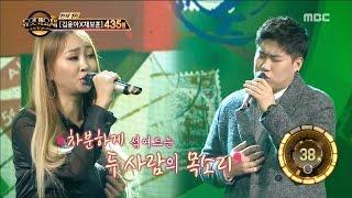 [Duet Song Festival] 듀엣가요제 - Hyorin & Jo Yongu, 'Goodbye' 20170106