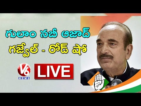 Ghulam Nabi Azad Road Show In Gajwel LIVE | Telangana Elections 2018 | V6 News