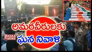 Tribute For CRPF Jawans Who Martyred in Pulwama Attack | Khammam