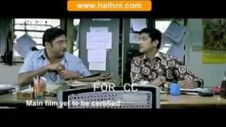 Dhoni - Dhoni Trailer
