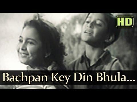 Bachpan Ke Din Bhula Na (HD) (Children Song) - Deedar Songs - Dilip Kumar - Nargis - Mohd Rafi