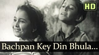 download lagu Bachpan Ke Din Bhula Na  Children Song - gratis
