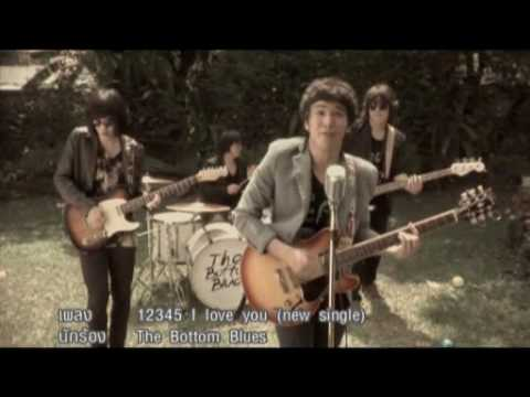 THE BOTTOM BLUES  - MV. 12345 I LOVE YOU