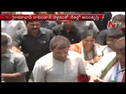 Rahul Gandhi Camping for Hyderabad GHMC Elections