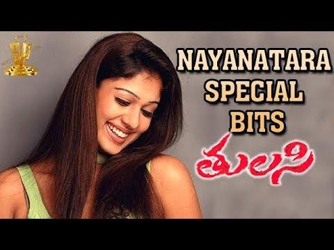 Nayanatara Sexiest Video From Tulasi video