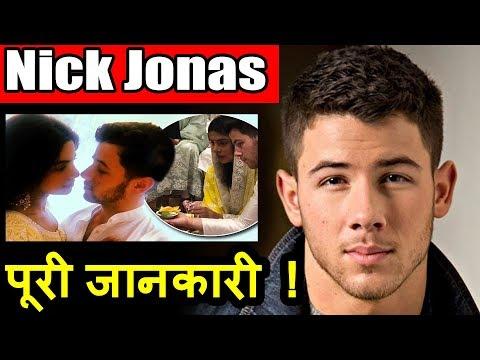Nick Jonas Success Story   Nick Jonas Biography   Nick Jonas Life