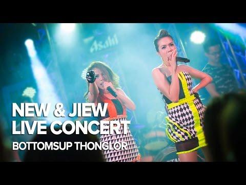 New & Jiew Concert at BottomsUp Thonglor