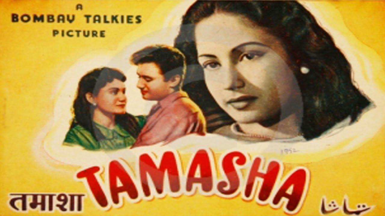 Tamasha (1952) SL YT BW - Dev Anand, S.N. Banerjee, Sunalini Devi