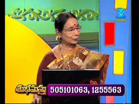 Subhamasthu - Episode 324 - February 28, 2014