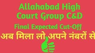 Allahabad high court cutoff |#studywithmkr|group c,d cutoff|