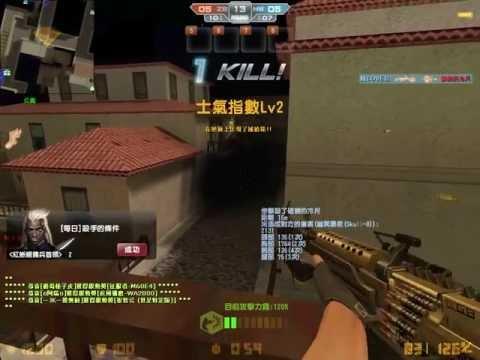 Counter-Strike Online-幽冥暴君Skull-8 VS 殭屍英雄 (新手小試篇) Music Videos