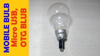 Awesome Idea Old bulb convert into OTG Micro USB mobile phone Blub