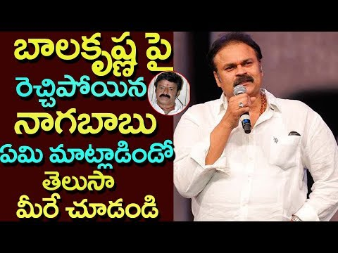 Nagababu Sensational Comments on Nandamuri Balakrishna | Nagababu #9RosesMedia