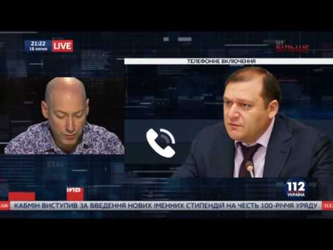 Перепалка между Гордоном и Добкиным на 112 Украина
