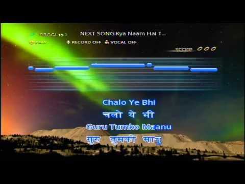 Kehdoon Tumhen Ya Chup Rahu (Persang karaoke Demo Song)