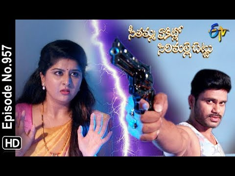 Seethamma Vakitlo Sirimalle Chettu | 26th September 2018 | Full Episode No 957 | ETV Telugu