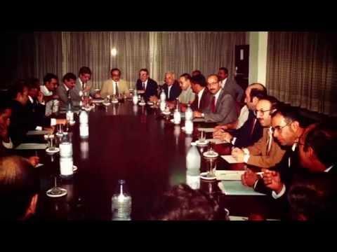 Amman Chamber of Commerce Film