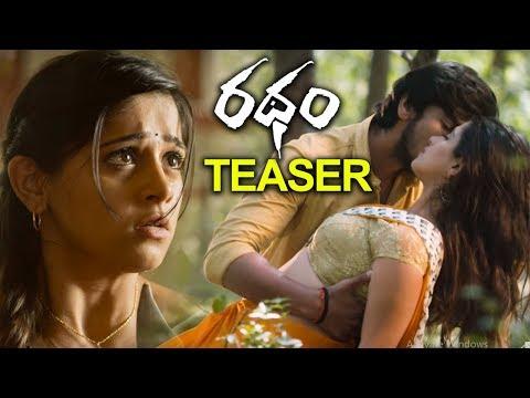 Ratham Telugu Movie Teaser 4K | Ratham Telugu Movie Songs | Geetanand | Chandni Bhagwanani