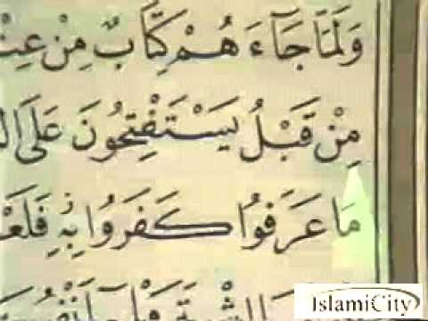 Video Qur'an Juz 01 video