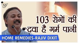Rajiv Dixit - गर्म पानी पीने के अदभुत फायदे | Magical Benefits Of Drinking Lukewarm Water