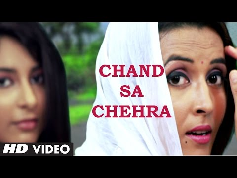 Chand Sa Chehra Title Video Song | Brand New Hindi Album 2014 | Nikhil Ritesh Sinha video