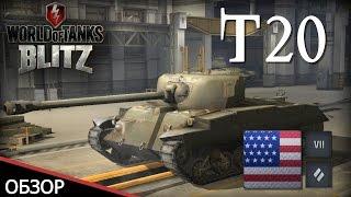 World of Tanks Blitz Обзор среднего танка Т20 - WoT Blitz Android и iOS