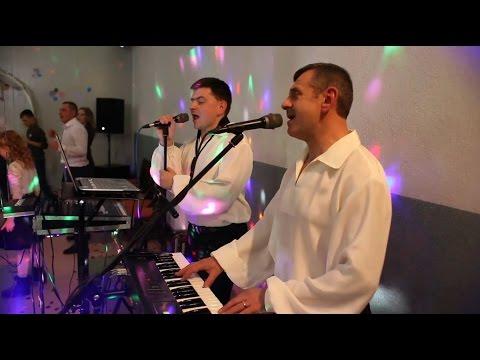 Гурт ВЕСІЛЛЯ ПО-ЛЬВІВСЬКИ - музика на весілля, Львів