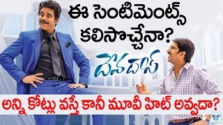 Devadas Movie Hit or Flop ? | Akkineni Nagarjuna | Nani | Rashmika | Akanksha | Vyjayanthi Movies