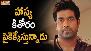 Vennela Kishore on Tollywood Movies