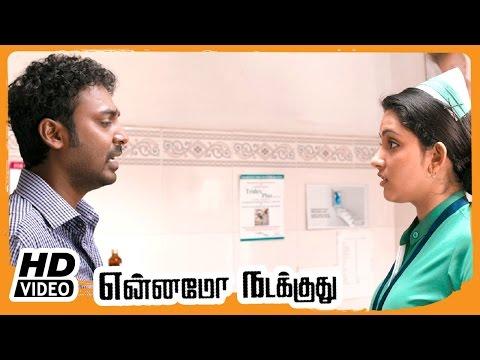 Yennamo Nadakkudhu Tamil Movie   Full Comedy Scenes    Vijay Vasanth    Mahima Nambiar   Prabhu thumbnail