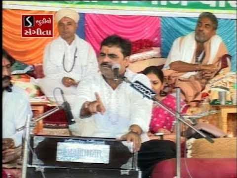 Mayabhai Ahir Lok Dayro Kacholiya Live 1 video