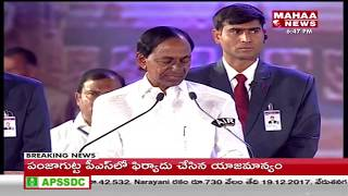 CM KCR Attractive Speech About Telugu Language | World Telugu Conference Hyderabad