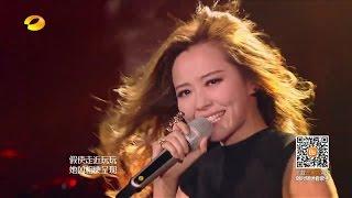 張靚穎:#我是歌手《餓狼傳說》