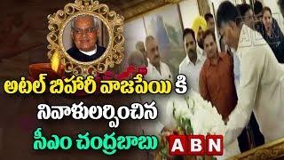 AP CM Chandrababu Naidu Pays Floral Homage To Atal Bihari Vajpayee | Delhi