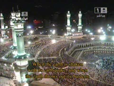 Makkah Taraweeh 2010 ( Night 5 Witr+dua-e-qunoot) Sheikh Sudais (awesome) video