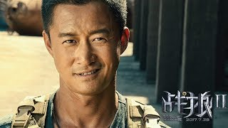 Patriotic Chinese film 'Wolf Warriors 2' tears into global competition
