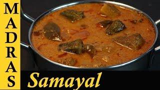 Vendakkai Puli Kulambu in Tamil / Vendakkai Kara Kuzhambu / Kulambu Varieties in Tamil